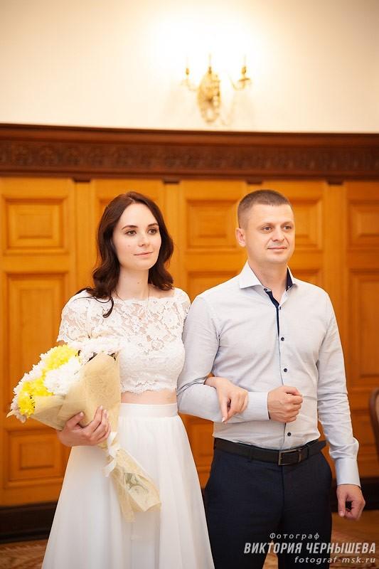 Грибоедовский ЗАГС